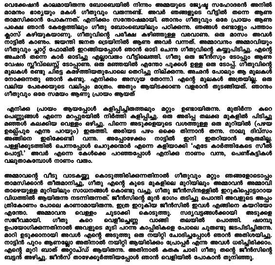 Malayalam kambikathakal free download 2012